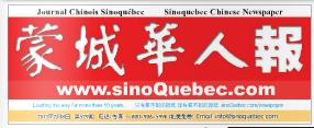 Journal chinois Sino-Québec