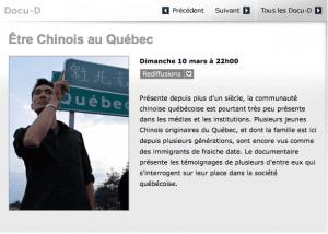 Être chinois au Québec