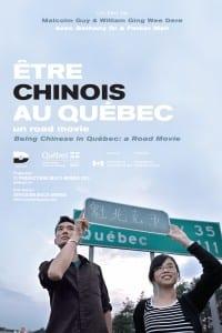 Être chinois au Québec - affiche